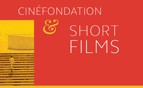 The Short Films Selections at the 69th Festival de Cannes