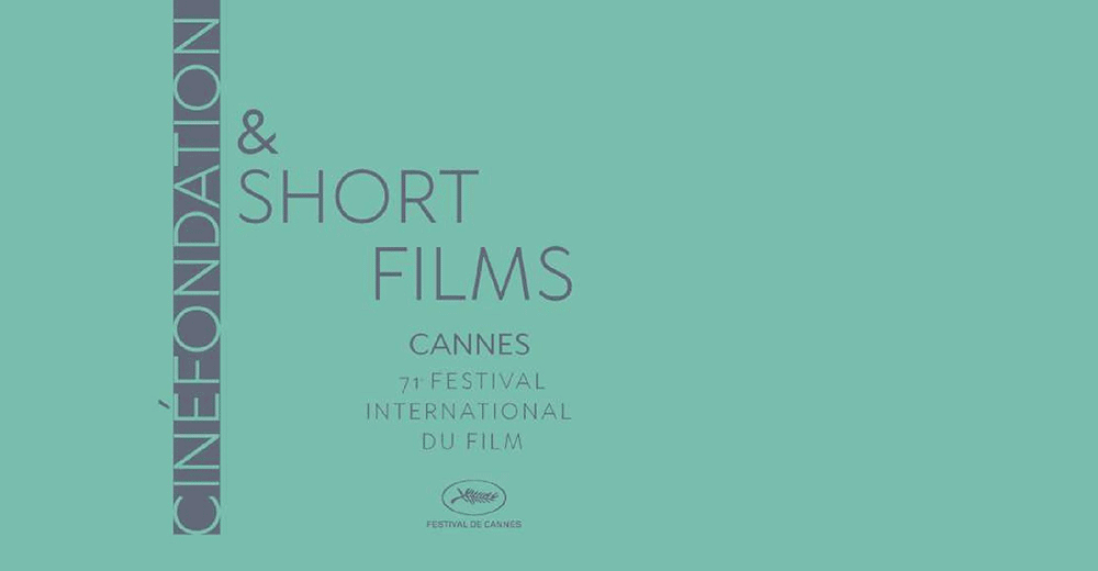 Two Iran films to compete at 2018 Cannes shorts