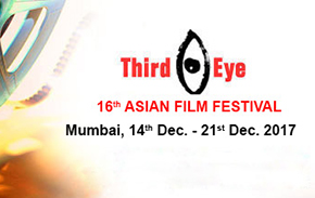 16th Third Eye Festival Calls for Entries