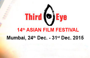 14th Third Eye Festival Calls for Entries