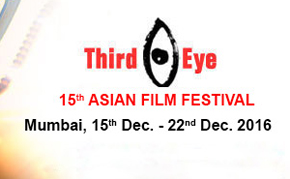 15th Third Eye Festival Calls for Entries