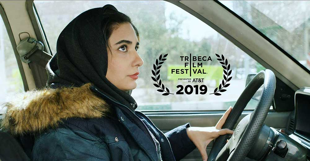 'Driving Lessons' goes to Tribeca Film Festival
