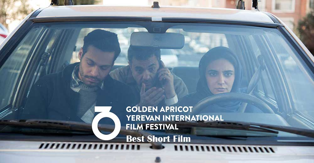 """Driving Lessons"" named best short at Golden Apricot festival"