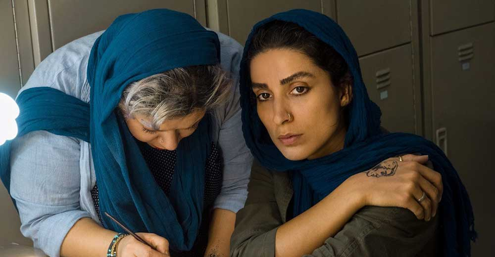 Iranian actress wins at Italian film fest